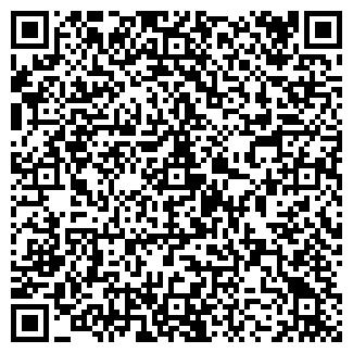 QR-код с контактной информацией организации РЫБАЛКА И...