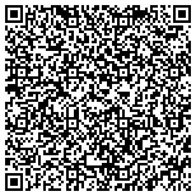 QR-код с контактной информацией организации РУЗСКИЙ СОВХОЗ ДЕКОРАТИВНОГО САДОВОДСТВА