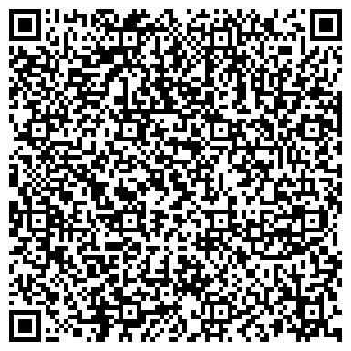 QR-код с контактной информацией организации ТОО Комбинат Строительных Материалов