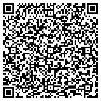 QR-код с контактной информацией организации ЛАКОМКА