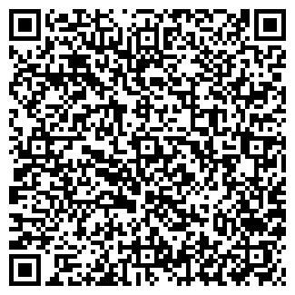 QR-код с контактной информацией организации ПРОДТОВАРЫ № 10