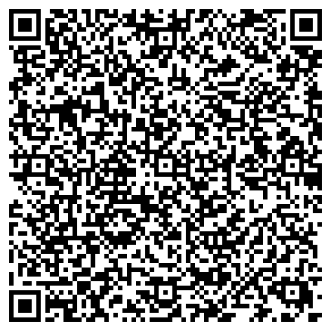 QR-код с контактной информацией организации ООО Статус Пресс