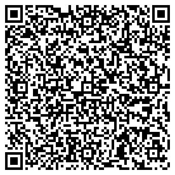 QR-код с контактной информацией организации ИП Копач В.Ю.