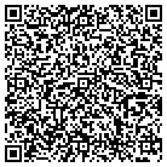 """QR-код с контактной информацией организации ООО """"Гетклин"""""""