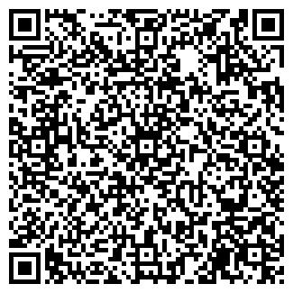 QR-код с контактной информацией организации ПРОДУКТЫ № 5