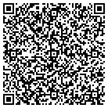 """QR-код с контактной информацией организации ТОО  """"ЗТБ-""""ЛУЧ"""""""