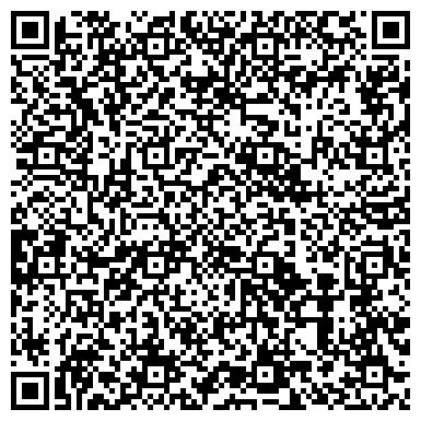 QR-код с контактной информацией организации ООО СПА&МАССАЖ студия Орхидея