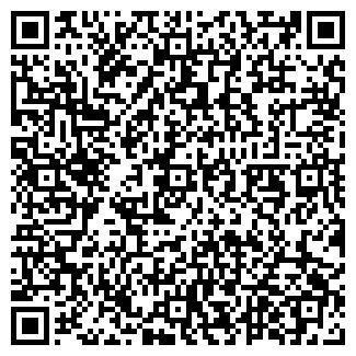QR-код с контактной информацией организации ПРОДУКТЫ № 42