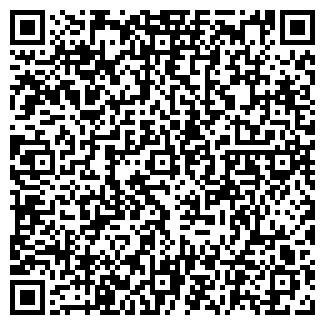 QR-код с контактной информацией организации ПРОДУКТЫ № 59