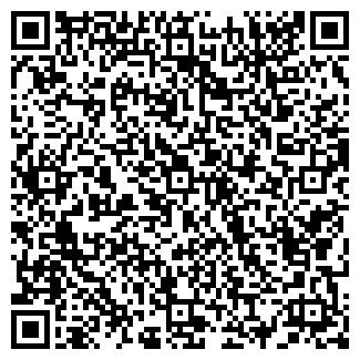 QR-код с контактной информацией организации ПРОДУКТЫ № 62