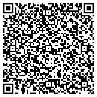 QR-код с контактной информацией организации ПРОДУКТЫ № 65