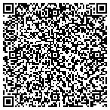 """QR-код с контактной информацией организации ООО СЦ """"Пульсар-сервис"""""""
