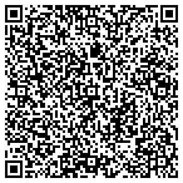QR-код с контактной информацией организации СПЕЦИАЛИЗИРОВАННЫЙ ПРОДОВОЛЬСТВЕННЫЙ РЫНОК