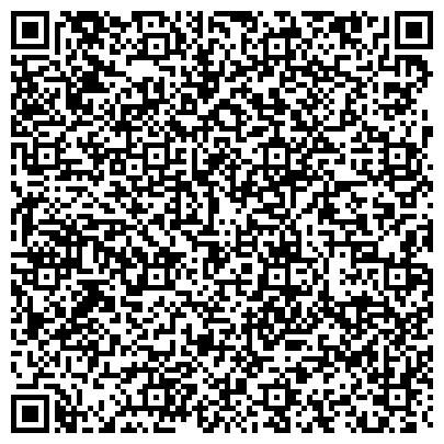 QR-код с контактной информацией организации ООО Республиканский Центр Диагностики и Лечения