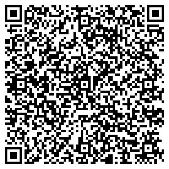 QR-код с контактной информацией организации ЭКСПРЕСС-ФОТО