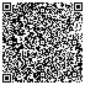QR-код с контактной информацией организации ЗОЛОТАЯ ВЕРТИКАЛЬ