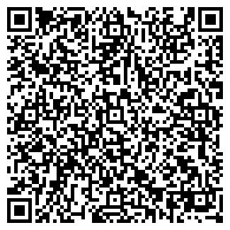 QR-код с контактной информацией организации МОСКОВСКИЙ