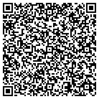 QR-код с контактной информацией организации ООО Гудмакс