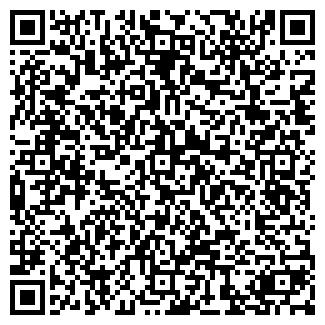 QR-код с контактной информацией организации СКОРПИОН-РУЗА