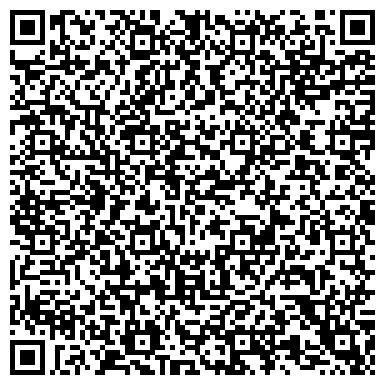 """QR-код с контактной информацией организации ООО Юридическая служба """"Адвогранд"""""""