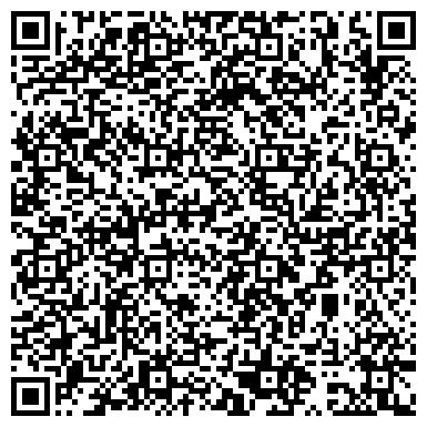 """QR-код с контактной информацией организации СО ЮРИДИЧНА КОНТОРА """"LEX.CK"""""""