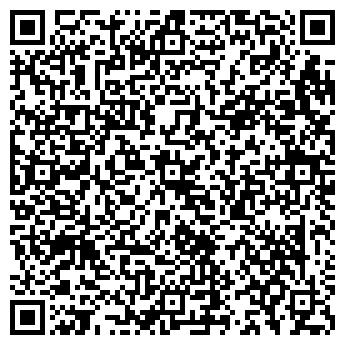 QR-код с контактной информацией организации ЭКС-ПРЕСС ИПК ТОО