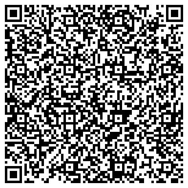 QR-код с контактной информацией организации ООО АДАМ инженерно-строительная компания