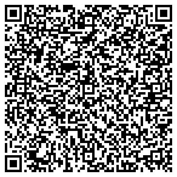 QR-код с контактной информацией организации СТОМАТОЛОГИЯ НА ОКТЯБРЬСКОЙ