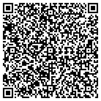 QR-код с контактной информацией организации ЭЛЕКТРА ТОО