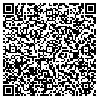 QR-код с контактной информацией организации ЕСТ-КЛИМАТ