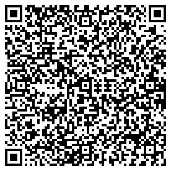 QR-код с контактной информацией организации ЭЛЕКТРИК ТОО