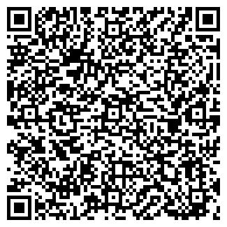 QR-код с контактной информацией организации МАГАЗИН 01