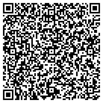 QR-код с контактной информацией организации ИП Биг Моторс