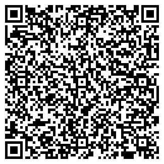 QR-код с контактной информацией организации ХЭЙК