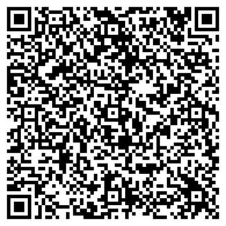 QR-код с контактной информацией организации ЭНЕРГОЭФФЕКТ