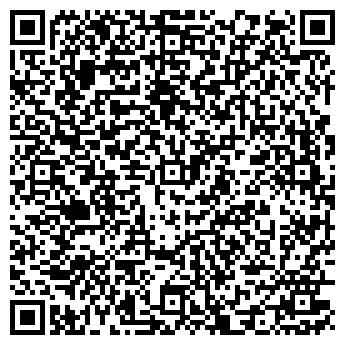 QR-код с контактной информацией организации БОРОВСКОЕ 18-3