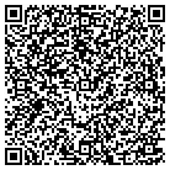 QR-код с контактной информацией организации БОРОВСКОЕ 20-1