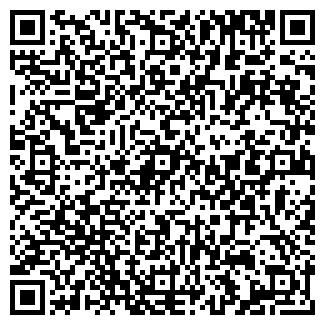 QR-код с контактной информацией организации ЕВРОСОЛЬ