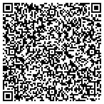 QR-код с контактной информацией организации ООО CLARK MH РБА