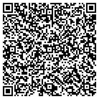 QR-код с контактной информацией организации ЛОТОС-ЛЭНД