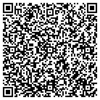 QR-код с контактной информацией организации РОЛИВЕР