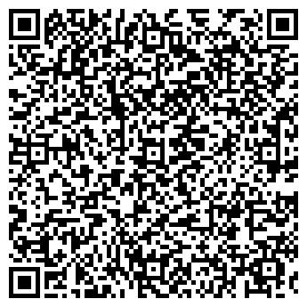 QR-код с контактной информацией организации УЮТ-КЕМПИНГ БУТОВО