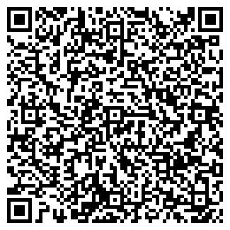 QR-код с контактной информацией организации АВТОМЕДИА