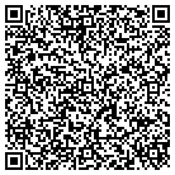 QR-код с контактной информацией организации ИП Алдияр