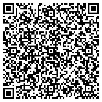 QR-код с контактной информацией организации ДОРМАШКОМПЛЕКТ
