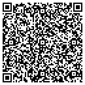 QR-код с контактной информацией организации ШТРОС