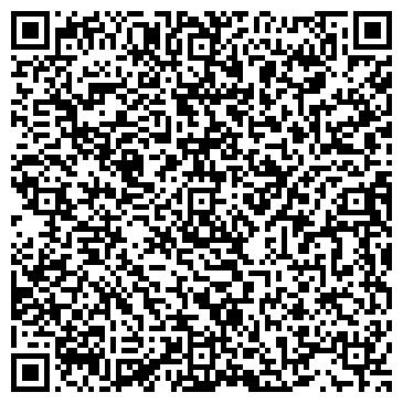 QR-код с контактной информацией организации Юридический центр