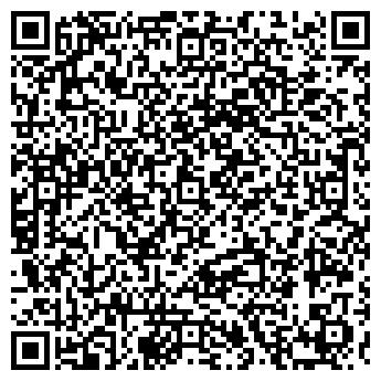 QR-код с контактной информацией организации ПОЖАРНАЯ ЧАСТЬ № 1