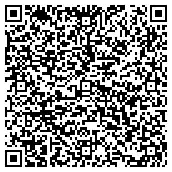 QR-код с контактной информацией организации ЭЛЬФ ЦТО ТОО