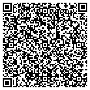 QR-код с контактной информацией организации АРТПОЛЮС